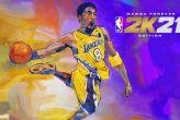 NBA 2K21 (PC)