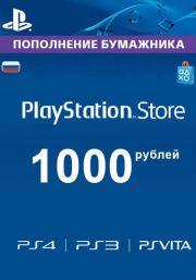 Rusija PSN 1000 RUB Dovanų Kortelė