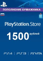 Rusija PSN 1500 RUB Dovanų Kortelė