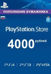 Rusija PSN 4000 RUB Dovanų Kortelė