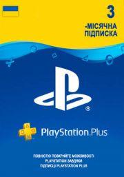 Ukraina PSN Plus 3 Mėnesių Prenumerata