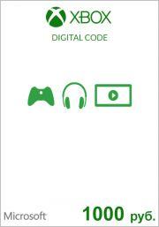 RUS Xbox 1000₽ Dovanų Kortelė (Xbox One & 360)