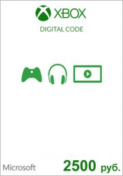 RUS Xbox 2500₽ Dovanų Kortelė (Xbox One & 360)