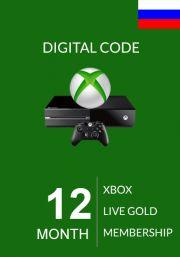 RUS Xbox Live 12 Mėnesių Prenumerata (Xbox One & 360)